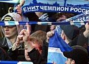 «Зенит» - «Спартак» 0:0
