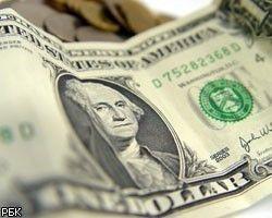 Доллар опустился до рекордно низкой отметки
