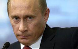 У Владимира Путина будет 8-9 заместителей