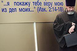 Священников призвали взять оружие для охраны церковного имущества