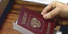 Изменились требования к загранпаспорту для въезда в Панаму