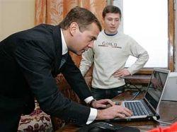 Медведев вычеркнул интернет-провайдеров из списка стратегических отраслей