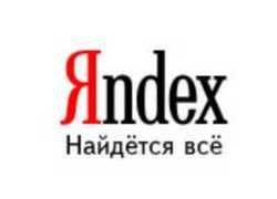 Яндекс открыл файл-хостинг