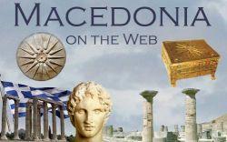Греция требует от Македонии изменить название страны