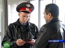 За каждого нелегального квартиросъемщика хозяева заплатят пять тысяч рублей