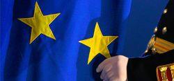 Волгоградская область станет ближе к Евросоюзу