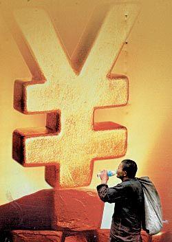 Google переждет слабый доллар в юане