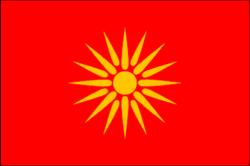 Афины и Скопье не договорились о приемлемом названии Македонии