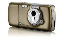 Sony Ericsson W700 может стать смертельным оружием