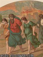 Ученые нашли древний Содом и выяснили причину его гибели