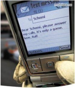 SMS-сообщения - личные они или нет?