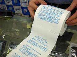 В Японии выпустили туалетную бумагу с описанием достоинств Vista SP1