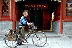 Китай попытается удержать инфляцию в 2008 году на уровне 4,8%