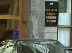 В Минфине прошел новый обыск по делу замминистра Сергея Сторчака
