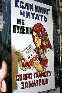 В российской литературе успешнее всего развивается индустрия переплета