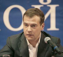 Институт современного развития должен сделать Дмитрия Медведева самым народным президентом
