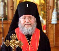 Новым главой РПЦЗ станет австралийский архиепископ