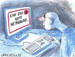 Цензура в Рунете: силовые структуры вправе без суда закрыть доступ к любому сайту