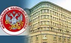 ФНС обновила команду юристов: численность сотрудников ФНС резко сократилась, сворачиваются многие громкие дела