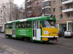 Игры водителей общественного транспорта