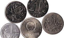Разменные монеты магазинам поставляют нищие
