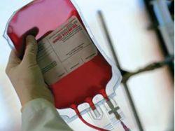 """У индийских \""""вампиров\"""" изъяли два контейнера крови"""
