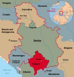 Канада признала независимость Косово