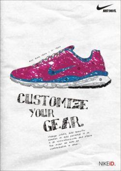 Nike создает одежду с дизайном от своих покупателей
