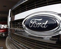 Ford назвал дату продажи Jaguar и Land Rover