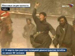 Протесты в Тибете переместились в провинцию