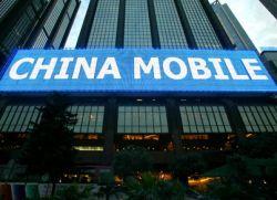 Клиентская база China Mobile превысила общее население США и Японии
