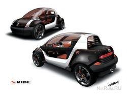 Suzuki S-Ride: авто, возомнившее себя мотоциклом