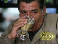 В Перу соком из лягушек лечат бронхит и импотенцию (фото)