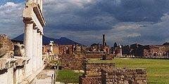 Посещение Помпей будет ограничено
