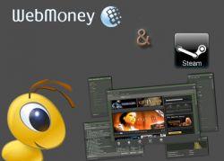 Система Webmoney интегрируется в социальные сети