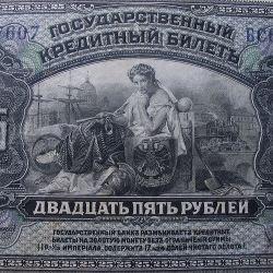 Граждане РФ предпочитают тратить, а не копить