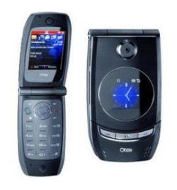 Securephone: телефон с повышенной безопасностью