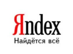 Яндекс решил, что SEO-ссылки ему не нужны и свел на нет их влияние на выдачу