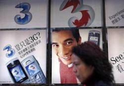 В Японии остались только 3G-телефоны