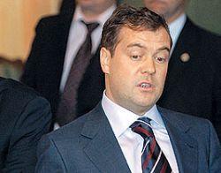 Дмитрий Медведев поощрит честных чиновников