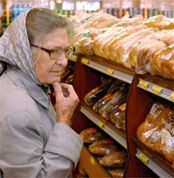 Цены на хлеб стабилизируют рыночными методами