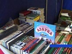 Власти Приднестровья запретили рекламу в учебниках