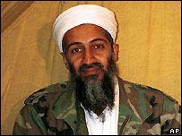 Обнародовано новое обращение Усамы бин Ладена