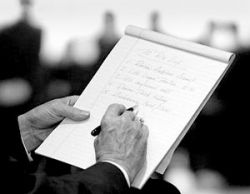 Образец заявления судебным приставам о смене фамилии