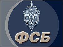 ФСБ получила валютную свободу