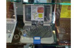 Classmate PC впервые появился на прилавках магазинов