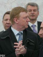 РАО «ЕЭС России» не платит дивидендов