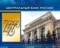 Центробанк назвал четыре признака лжеимпортера