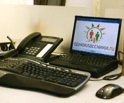 Как бороться с нецелевым использованием интернета на работе?