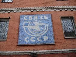 Москва вернет себе советские постройки